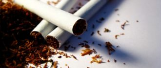 Bezvrednie sigareti