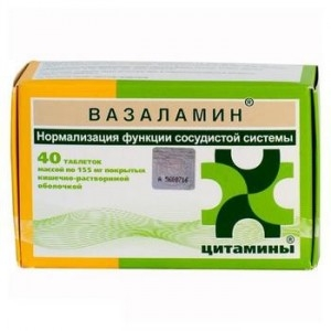 Вазаламин зеленая упаковка