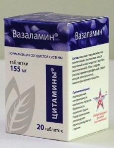 Препарата вазаламин