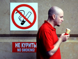 Штраф за курение юридическим лицам