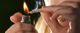 Chem vredno kurenie sigaret