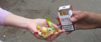 Chem zamenit sigareti kogda brosaesh kurit