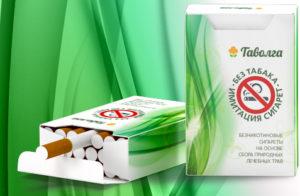 Sigareti bez nikotina «Tavolga»