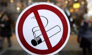 Zapret reklamyi tabachnyih izdeliy