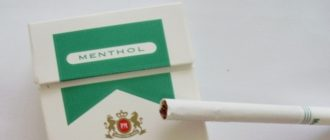 Sigareti s mentolom vrednee